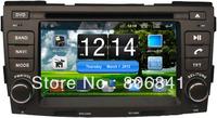 Android Car DVD Player for Hyundai Sonata 2009-2010/NF Sonata(Russia)/Sonata Transform(Facelift),Beijing-HY Sonata Ling Xiang