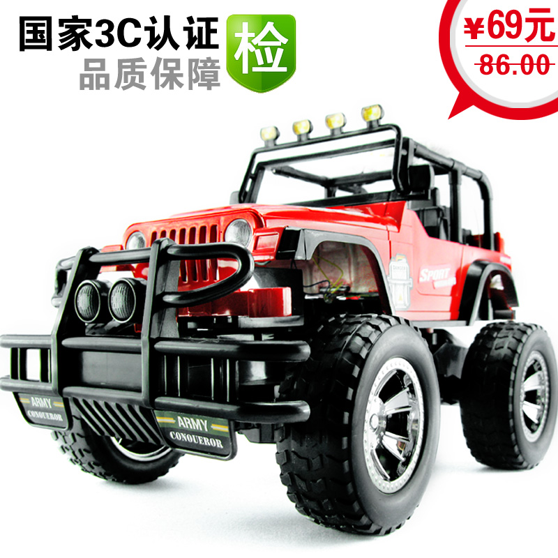 Toy car remote control toy car oversized off-road remote control car hummer model remote control toy car c(China (Mainland))