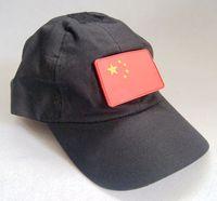 Outside sport baseball cap Camouflage  velcro tactical cap sunbonnet multicolor