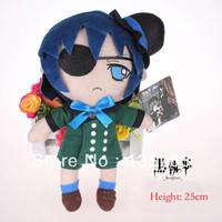 "Free shipping Black Butler Kuroshitsuji 10""Ciel Phantomhive Plush Stuffed Toy dolls Blue Wholesale and Retail"
