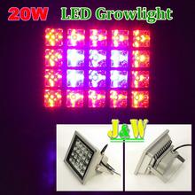 Вырасти Подсветка  от J&W Lighting Limited артикул 1424057930