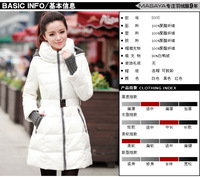 Maternity clothing autumn and winter fashion down coat maternity outerwear luxury plus size mm