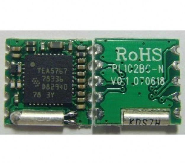 C51 AVR схема для Philips