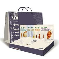 Nut snacks bundle dried fruit gift box 1644g
