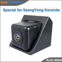 High Quality HCCD Rearview Camera for  SsangYong Korando RearView camera with 170 Degree Lens Angle Night Vision waterproof