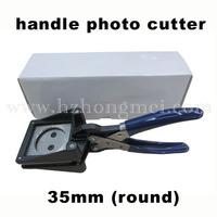35mm round manual photo-die cutter