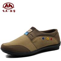Cotton-made beijing shoes men's single shoes casual comfortable Men single shoes spring and autumn slip-resistant wear-resistant