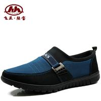 Cotton-made beijing shoes men's single shoes breathable shoes casual comfortable Men low-top cotton-made shoes breathable male