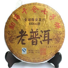 357g Chinese yunnan Puerh tea 5 years old ripe puer tea pu er the China naturally organic matcha health care puerh tea puer