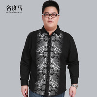 Horse male loose plus size autumn long-sleeve shirt 2013 plus size plus size fashionable casual shirt