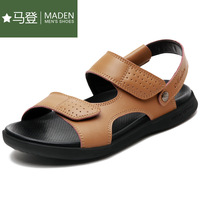 Madden casual male sandals male leather sandals genuine leather sandals male sandals genuine leather men's 58