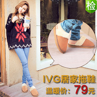 2013 ivg winter indoor slippers home thermal cotton-padded slippers lovers slippers anti-slip soles thermal