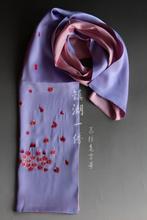 popular silk gift