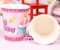Birthday supplies child party supplies cartoon graphic patterns disposable paper cup paper cup