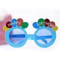 Birthday glasses birthday decoration supplies birthday props blue paragraph