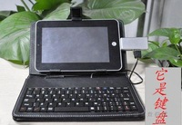 7 10 tablet leather case keyboard flat protect the keyboard holsteins interface mount handwritten pen