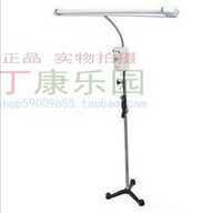 free shipping Uv lamp support medical professional household 30w stands sterilization lamp car