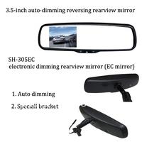 3.5-inch auto-dimming reversing rearview mirror car Monitor Reverse Mirror  auto darking 2CH AV in