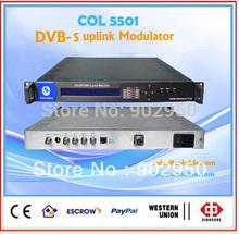 qpsk modulator price
