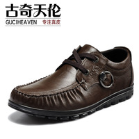 Business casual men's shoes to help low toe layer of leather casual shoes camel 39-44