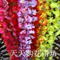 Ericaceae 2.1 meters 60 flower vine leaves flower vine artificial rattan goto string silk flower