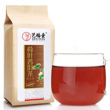 200g Chinese Yunnan Lotus ripe pu er puerh tea puer tea  health care  food the tea for women and men bags Free shipping *