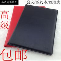 Contract folder advanced commercial leather overshadowed folder file folder book manager folder