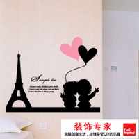 Free shipping  paris Wall stickers bedroom wall stickers soft iron tower