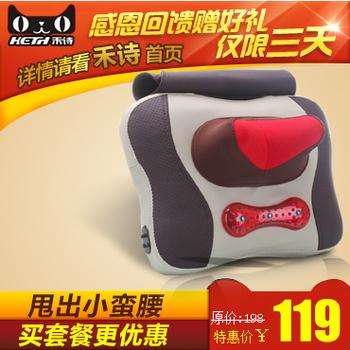 Cervical massage device neck lumbar massage pillow electric cervical vertebra massage instrument household