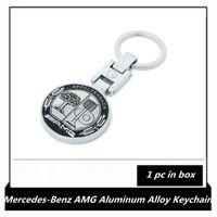 Mercedes-Benz aluminum alloy key holders, A ffalterbach AMG metal keyring keychain key rings