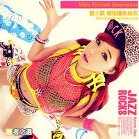Ds neon color block cutout mesh hip-hop top hiphop jazz women's costume
