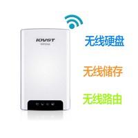 Mobile phone tablet wireless wifi wireless mobile hard drive box 2.5