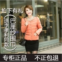 La CHAPELLE 2013 autumn and winter design thin short down coat female 20003799