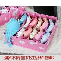 Free shipping underwear panties socks bra storage box non-woven storage box finishing flapless