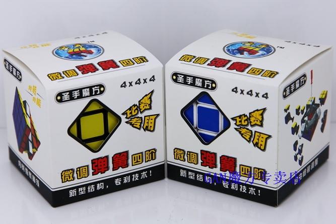 Limited edition 100 CHAMPION magic cube 4 magic cube(China (Mainland))
