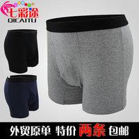 Male trunk 100% plus size solid color cotton high waist panties belts antibiotic