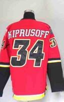 Drop shipping, Wholesale Ice Hockey Jersey, Calgary #34 Mikka Kiprusoff home red Embroidery logos, size 48-56