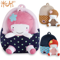 Child school bag kindergarten school bag school bag baby doll backpack cute little