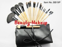 1set high quality 19piece Professional Makeup Brush sets & Kits + Leather Case, with BB Logo,dropship Free Shipping