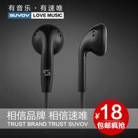 Suvov s700 music earbud earphones mp3 mobile phone computer earphones bass