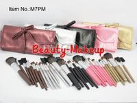 10pcs/lot MC brand makeup good quality brusher set, full color 7 pieces Make up Brush kit PU Leather Case dropship free shipping