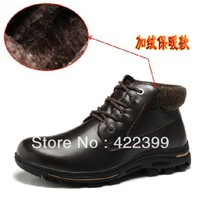 Handsome all-match male cotton-padded shoes winter thermal casual shoes plus size shoes plus velvet leather 1259