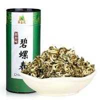 100g spring green tea Chinese Biluochun green tea the china Bi Luo Chun green tea with the gift box