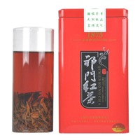 250g new arrived AAAAA top grade China Organic Keemun black tea  new chinese black tea