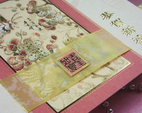 Commercial chinese style new year greeting card beautiful handmade new year card