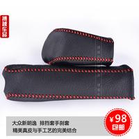 08 - 13 lavida gears sets handbrake cover manual lavida sew-on genuine leather