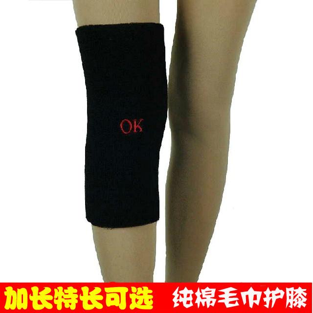 skl esportes toalha dupla camada térmica joelheira carro dança flanchard espessamento(China (Mainland))