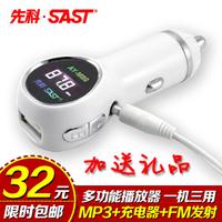 Xianke m80 mp3 car player card usb flash drive fm transmitter car mobile phone charge 1a