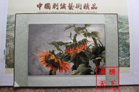 Sunflower*handmade Su Zhou embroidery*unique Christmas /wedding gift*innovative handicraft home decoration[No 1429044612]