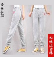 Plus velvet thickening sports pants fleece female health pants trousers casual pants skinny pants